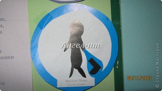 Использована креповая бумага - торцевали на клей ПВА фото 5