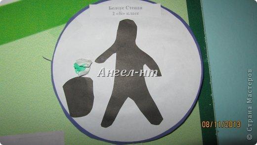 Использована креповая бумага - торцевали на клей ПВА фото 6