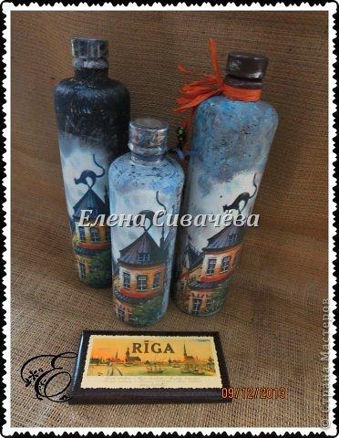 Комплект керамических бутылок с видом Старой Риги