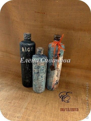 Комплект керамических бутылок с видом Старой Риги фото 2