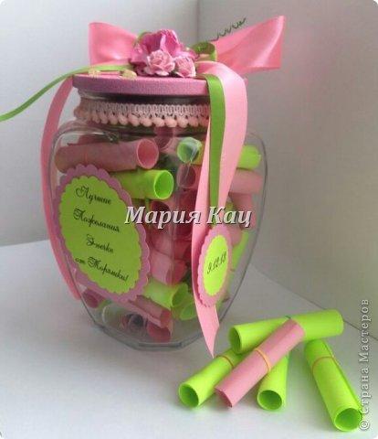 Баночка с пожеланиями маме на день рождения