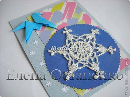 Люблю вязать и заниматься оригами. Попробовала объединить вязаные элементы и оригами-фигурки для создания новогодних открыток. Для работы использовала картон поделочный для детского творчества, цветную офисную бумагу, салфетки, пряжу. Из пряжи Gazzal-Dennis крючком №1.25 связала снежинки, смочила их водой с клеем ПВА и положила в расправленном виде для высыхания. Когда снежинки высохнут, приклеиваем их на картон или бумагу для акварели.  фото 4