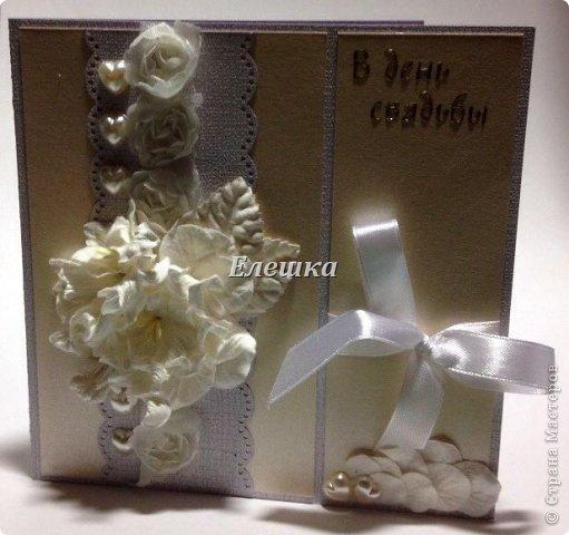 Свадебных открыточек парочка, нежных и трогательных по содержанию. фото 3