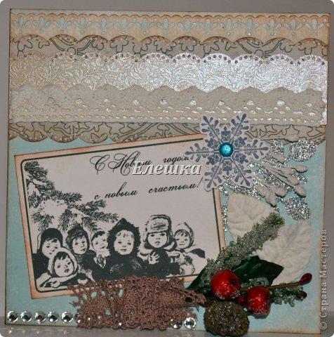 Свадебных открыточек парочка, нежных и трогательных по содержанию. фото 5