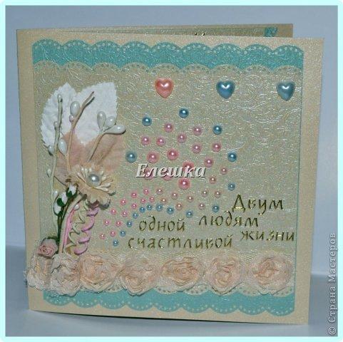 Свадебных открыточек парочка, нежных и трогательных по содержанию. фото 1