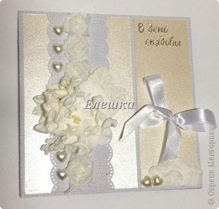 Свадебных открыточек парочка, нежных и трогательных по содержанию. фото 4