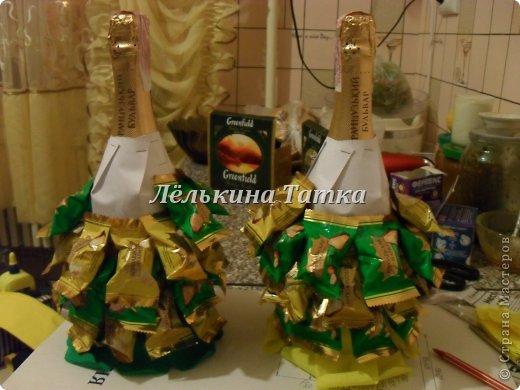ну вот и я попыталась сделать новогодние елочки.  фото 13