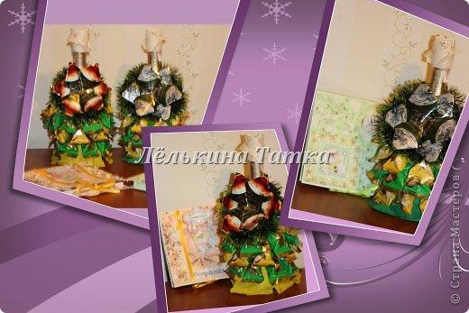 ну вот и я попыталась сделать новогодние елочки.  фото 3