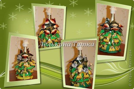 ну вот и я попыталась сделать новогодние елочки.  фото 1