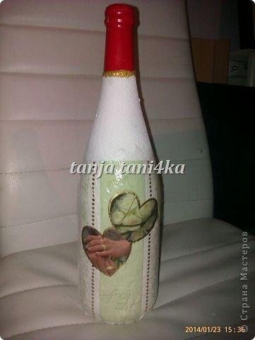 опять бутылки фото 3