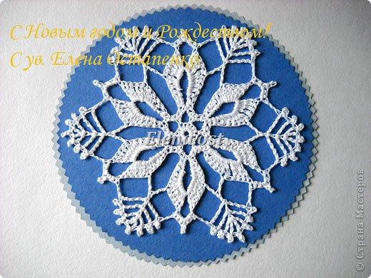 Моя снежинка для арт-проекта https://stranamasterov.ru/node/664232,  связанная крючком.