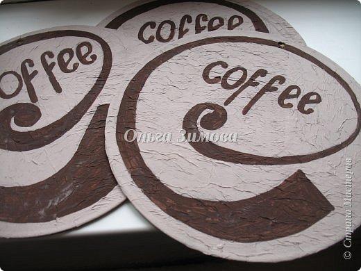 Посвящается все любителям кофе... На просторах интернета и у нас в Стране Мастеров очень много работ из зёрен кофе. Для любого человека, кто не пробовал работать с кофе. это кажется просто фантастическая идея. Хотя на самом деле это очень просто и легко сделать самому  Панно из зерен кофе будет прекрасным подарком к празднику, будь то 8 Марта или 23 февраля. И мужчины и женщины одинаково  любят кофе.Поэтому  к женскому дню сделала несколько панно в подарок .Имея подручные материалы любой быстро справится с поставленной задачей. Выкладываю свою работу, может кому-то пригодиться, хотя честно до ума довела только первое панно, а делаю из 3. И так начали фото 8