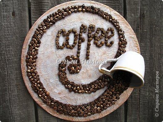 Картина панно рисунок Мастер-класс 23 февраля 8 марта День рождения Ассамбляж Панно  Кофейный аромат МК Кофе фото 1
