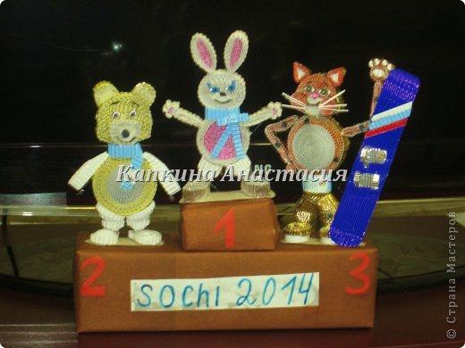 Символы Олимпиады 2014 фото 1