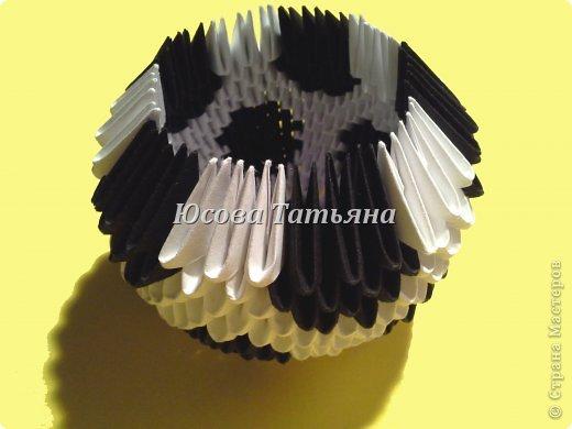 Количество модулей для сборки мяча 615 шт. - 390 белых модулей и 225 чёрных, размер А4 1/32. фото 18