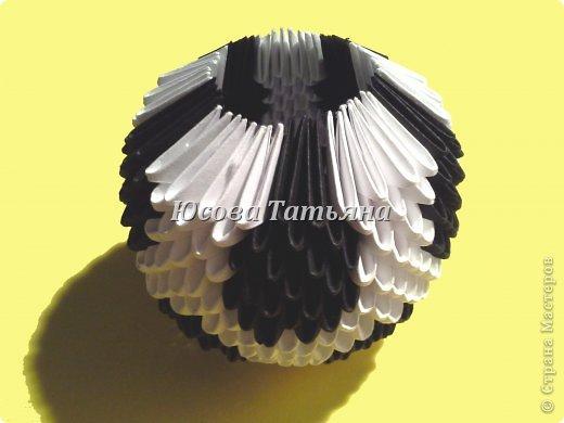 Количество модулей для сборки мяча 615 шт. - 390 белых модулей и 225 чёрных, размер А4 1/32. фото 21