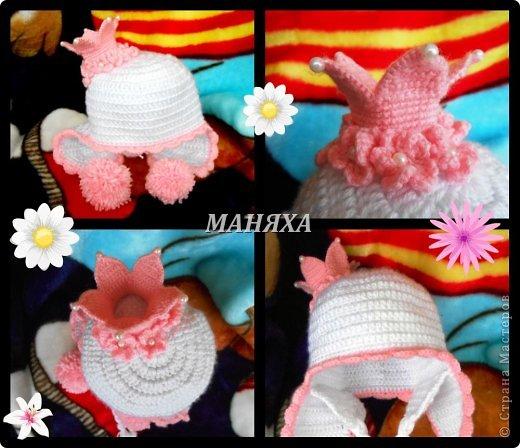 шапулька для маленькой принцесски 4 месяцев) фото 2