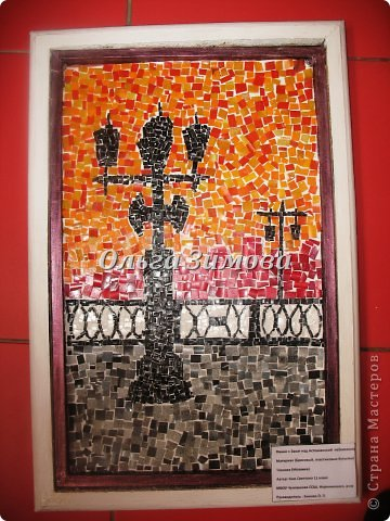 """Это наши работы на конкурс """" Золотой ключик""""(размер 30 на 45) Мозаика из пластмассовых кусочков разного цвета. Очень кропотливая и долгая работа. Тематика местная, астраханская. Резали и пластиковые бутылки и бутылочки из под шампуней, бальзамов  и т п. фото 5"""