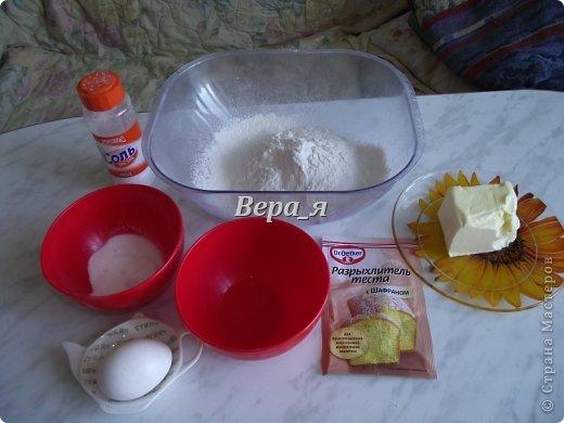 Кулинария Мастер-класс Рецепт кулинарный Лимонно-апельсиновый тарт Продукты пищевые фото 2