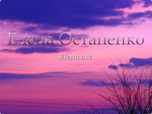 Весна пришла цветущая. И я непременно радую себя красивой шалью в розовых тонах. Моя новая шаль Гейл - Gail shawl  by Jane Araújo. Связала из Gazzal EXCLUSIVE - 100 г. Спицы №3. Бисер использовала чешский. фото 8