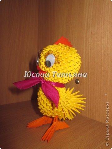 Со Светлой Пасхой!  На просторах интернета увидела рисунок цыпленка  автором которого является Синицына Ирина, и решила воплотить его в модульном оригами. Вот что получилось. фото 3