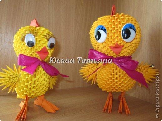 Со Светлой Пасхой!  На просторах интернета увидела рисунок цыпленка  автором которого является Синицына Ирина, и решила воплотить его в модульном оригами. Вот что получилось. фото 1