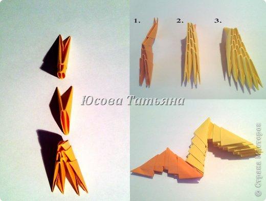 На Пикачу потребуется 428 модулей размером А4 1/32: 353 жёлтых модулей, 28 чёрных  модулей, 36 оранжевых (коричневых) модулей и 11 красных модулей. фото 13