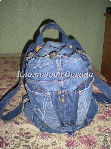Рюкзак из старых джинсов мастер