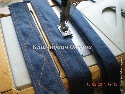 Мешок из джинсов