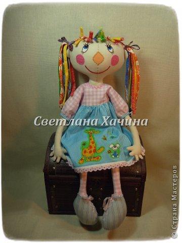 Куклы Мастер-класс Шитьё Рождение Куклы 1 часть Ткань фото 1