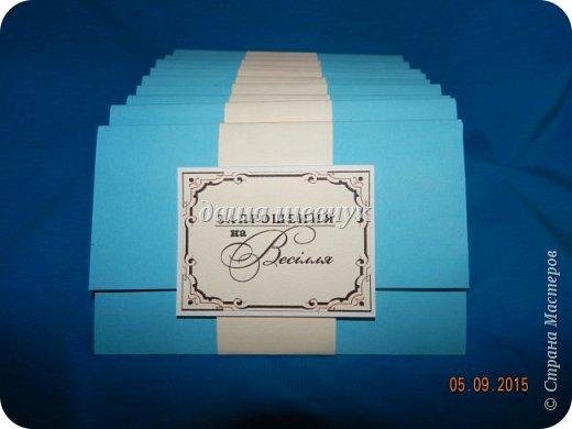 Вот такие приглашения я сделала на свою свадьбу) фото 1