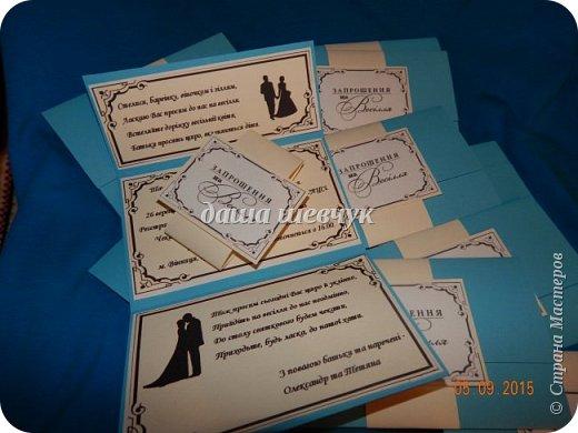 Вот такие приглашения я сделала на свою свадьбу) фото 3