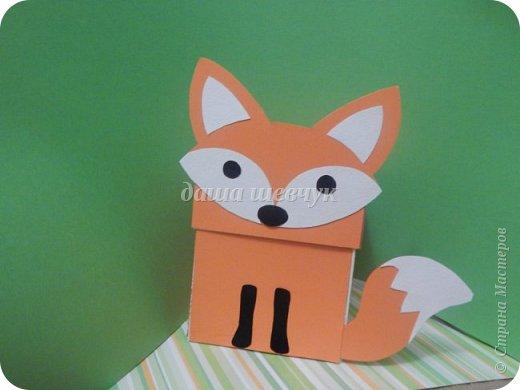 Вот такой лисенок у меня получился, а точнее коробочка с сюрпризом на день рождения. фото 1