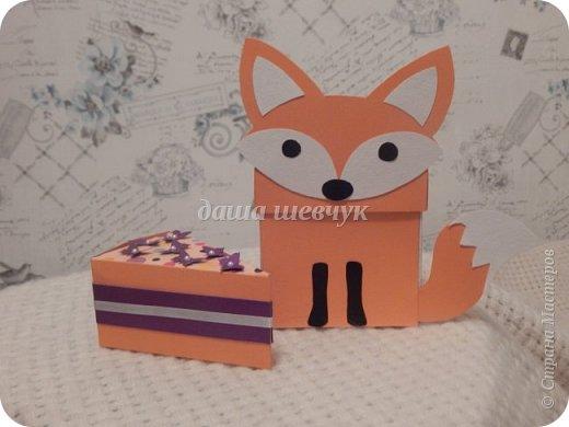 Вот такой лисенок у меня получился, а точнее коробочка с сюрпризом на день рождения. фото 2