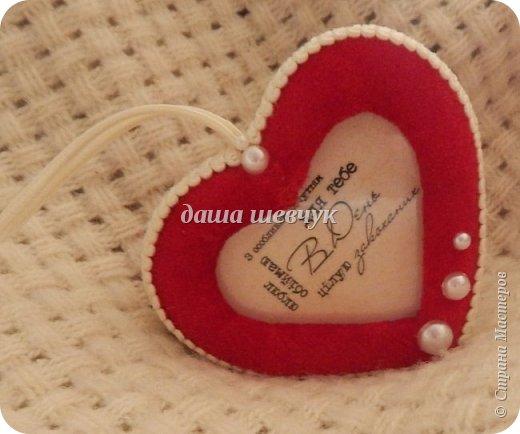 Подарок любимому мужу) фото 3