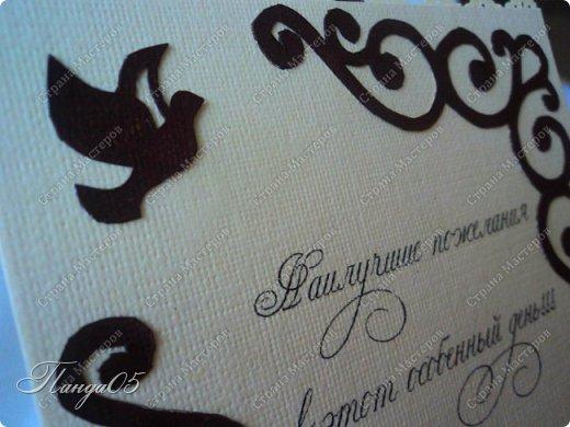 """Здравствуйте! Продолжаю готовиться к свадьбе двоюродного брата мужа. Невеста решила сделать модную сейчас тему """"одного цвета"""" и выбрала цвет кофе со сливками. Эта коробочка будет подарена моей свекровью, родной тётей жениха. фото 9"""